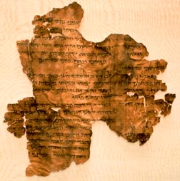 This ancient fragment of text contains commentary on the biblical verses of Hosea 2.8-14. It is part of the Dead Sea Scrolls discovered in 1947 in the Judean Desert.